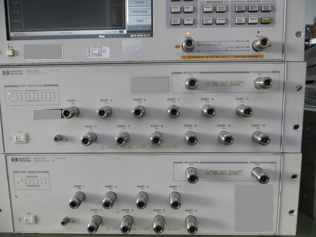 Hewlett Packard / Agilent 87075 C Option 012